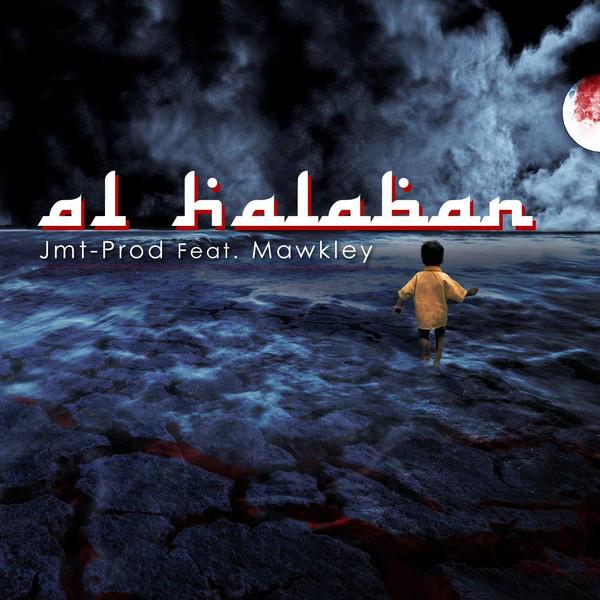 Al Halaban