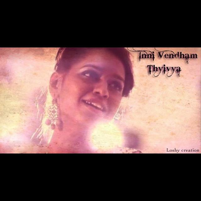 Thiyvya