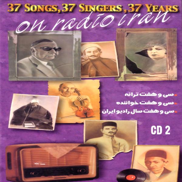 37 Songs, 37 Singers, 37 Years (CD 2)