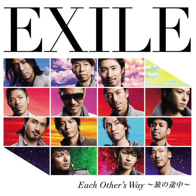 Each Other's Way 〜旅の途中〜 - Single by EXILE | Spotify