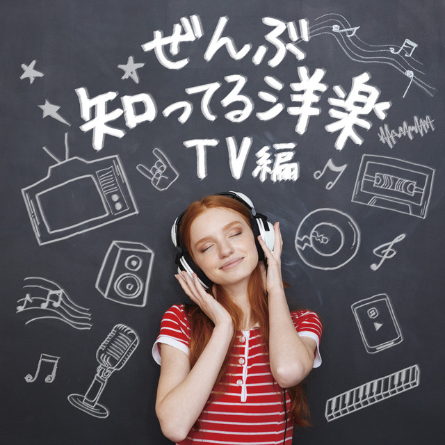 You Know Everything International Pops -Tv Ver.-