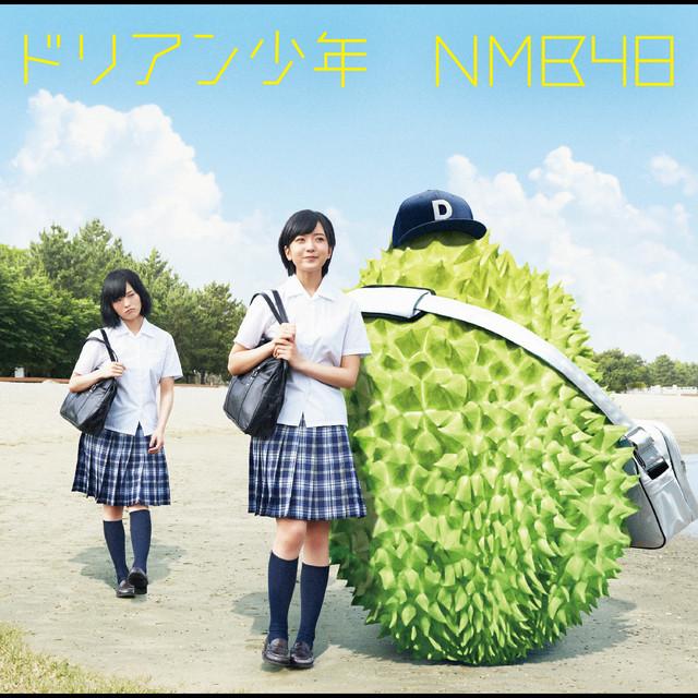どうでもいい人仮面, a song by NMB48 on Spotify