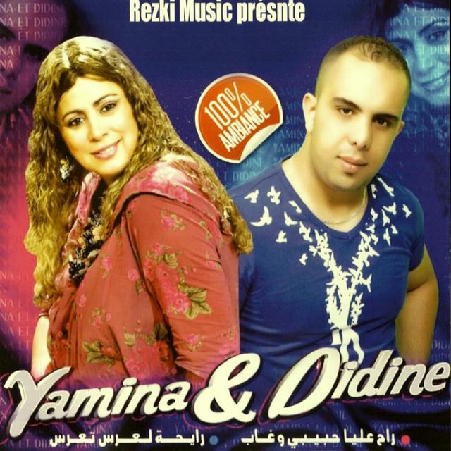 Yamina