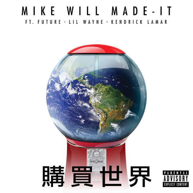 Mike WiLL Made-It album cover