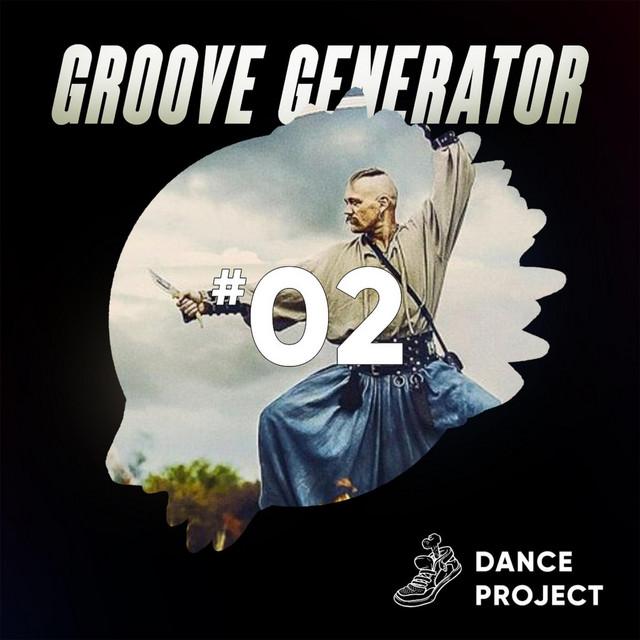 Groove Generator, No. 2