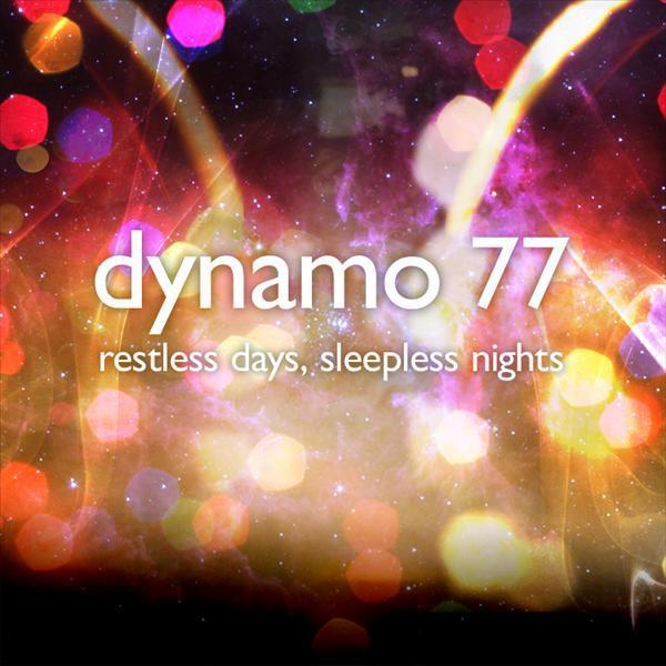 Dynamo 77