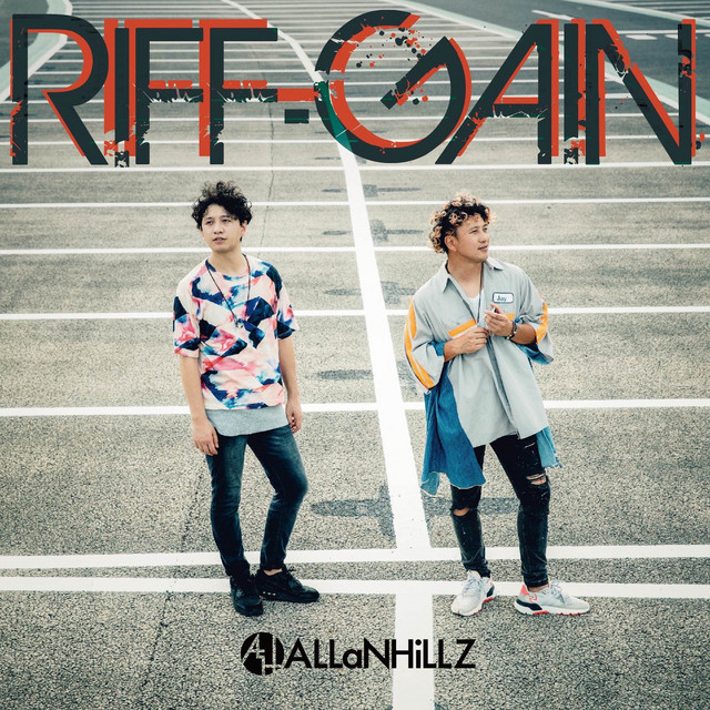 Riff-Gain