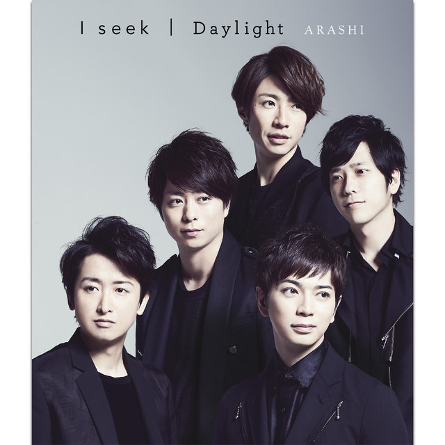 I Seek / Daylight - Single by ARASHI | Spotify