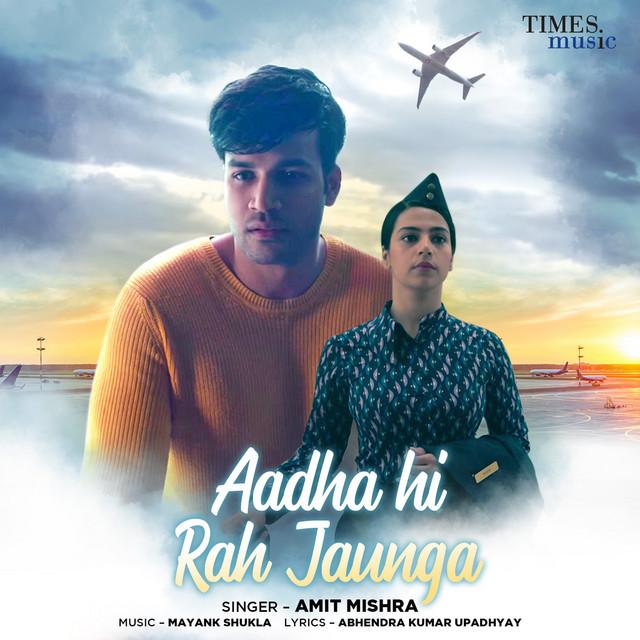 Aadha Hi Rah Jaunga