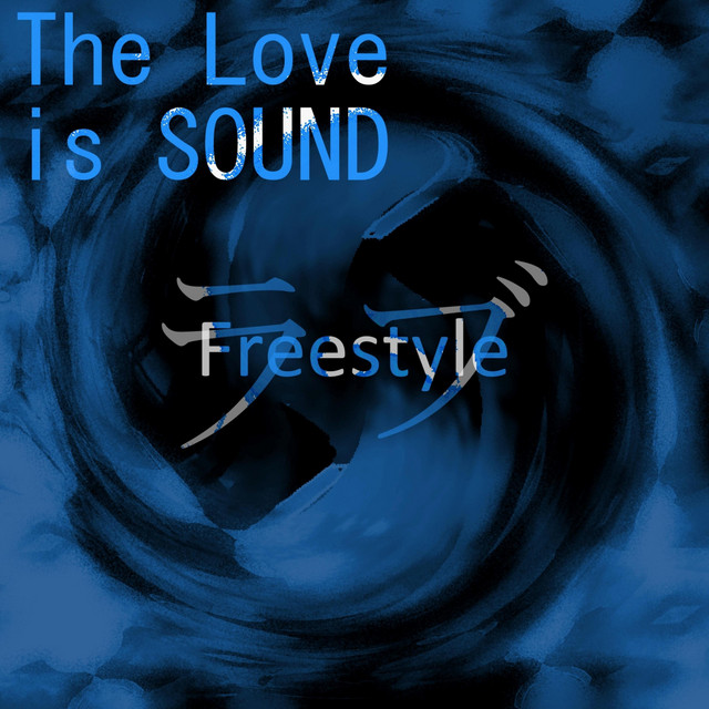 The Love Is Sound