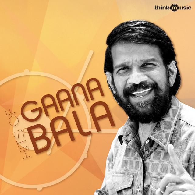 Gana Bala
