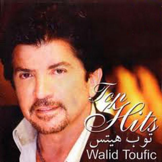Walid Toufic