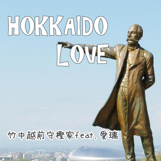 HOKKAIDO LOVE