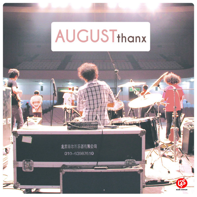 August Band