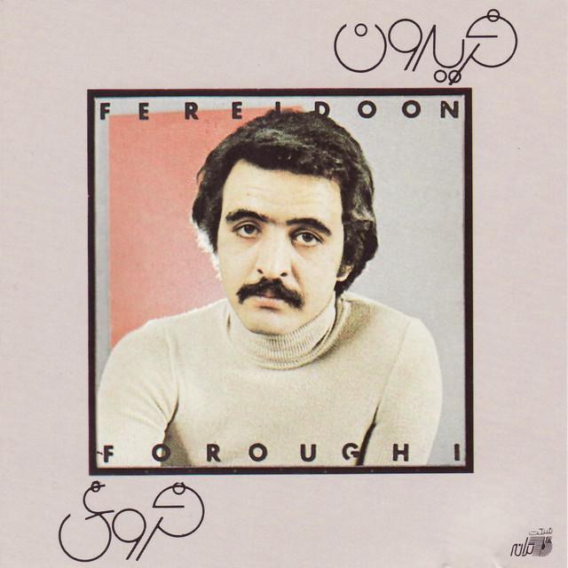 Fereidoon Foroughi