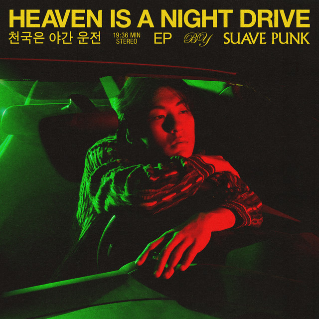 Heaven is a Night Drive