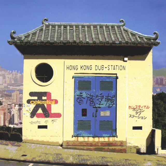 Hong Kong Dub Station 香港空轉