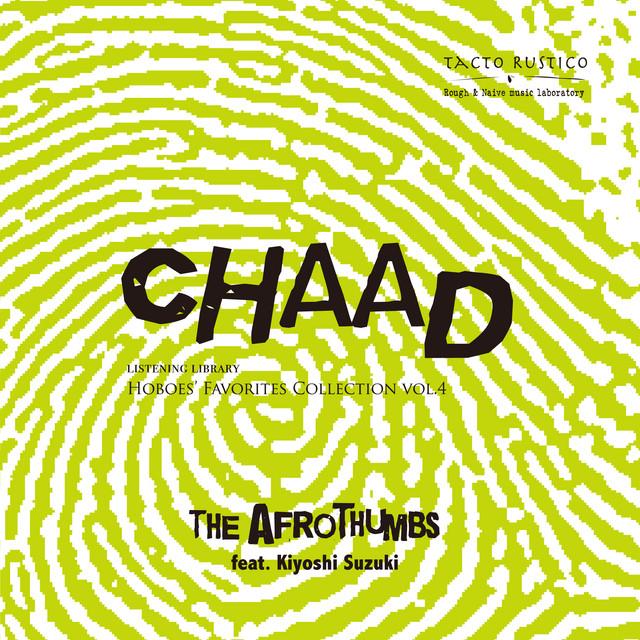 CHAAD 親指ピアノと神秘のサウンド