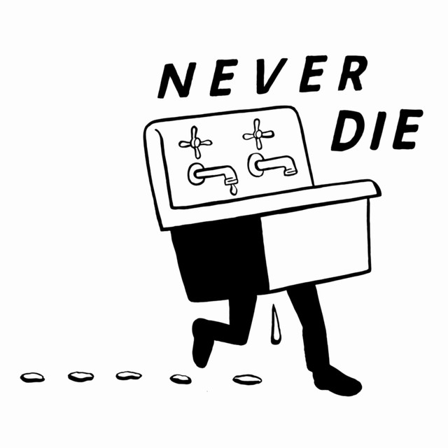Never Die (Paul White Remix)