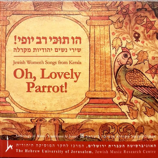 Oh, Lovely Parrot!