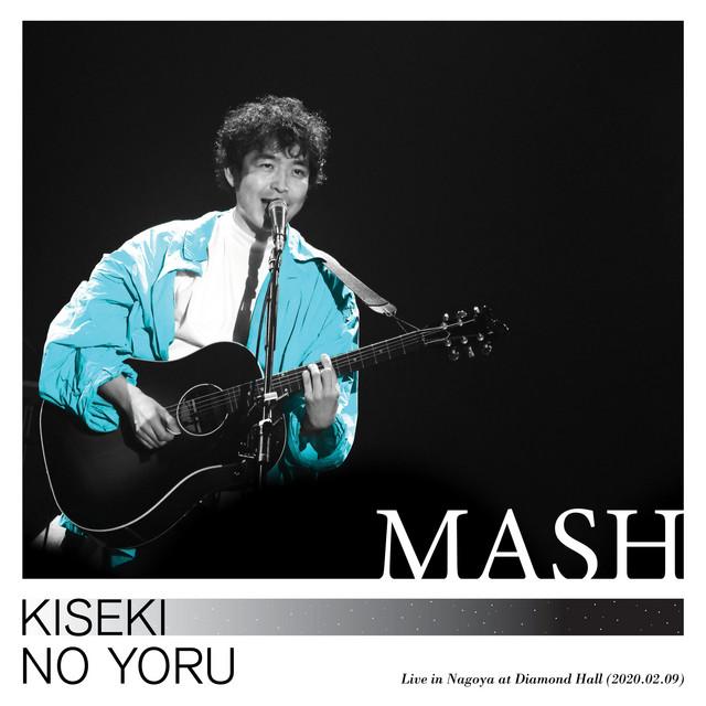 奇跡の夜 (2020.02.09.Live at Diamond Hall)