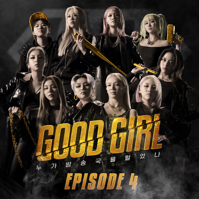 GOOD GIRL Episode 4