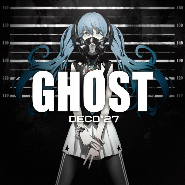 Ghost Rule