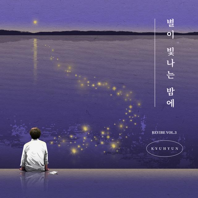 Kyuhyun - On a Starry Night   Genie Music Corporation