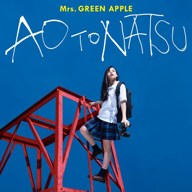 Apple mrs green
