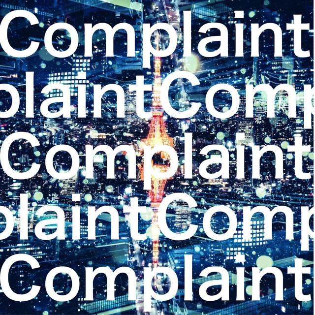 Complaintのサムネイル