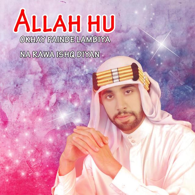 Allah Hu Okhay Painde Lambiya Na Rawa Ishq Diyan