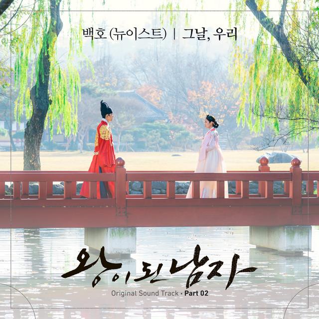Lee Nyeom