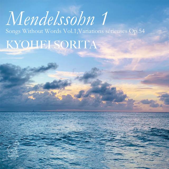 メンデルスゾーン: 無言歌集 Vol.1 & 厳格な変奏曲 Op.54