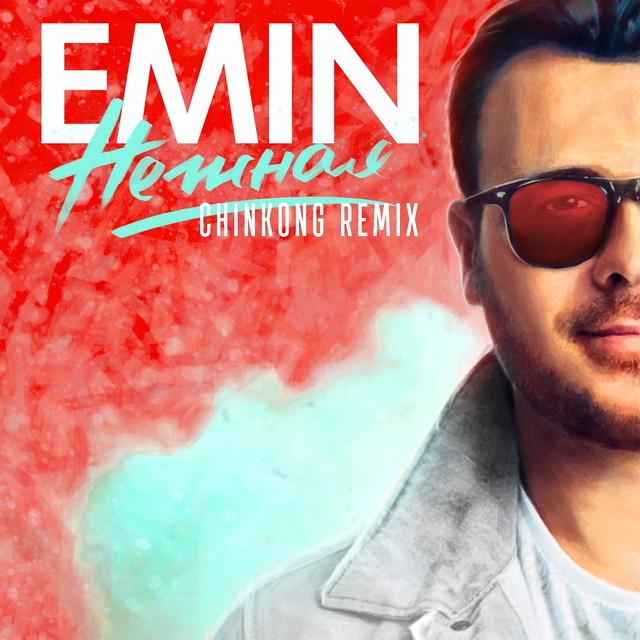 Нежная (Chinkong Remix)