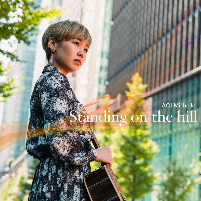 Album cover art: 葵ミシェル - Standing on the hill