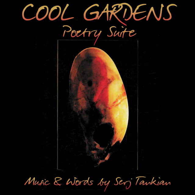 Cool Gardens Poetry Suite