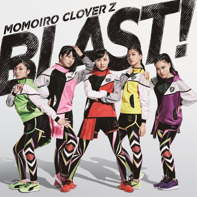 Momoiro Clover Z – Kyoukai no Pendulum