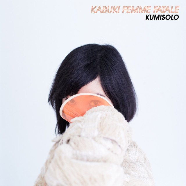 Kabuki femme fatale