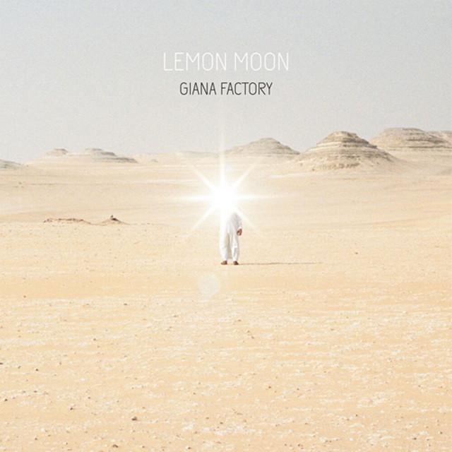 Giana Factory