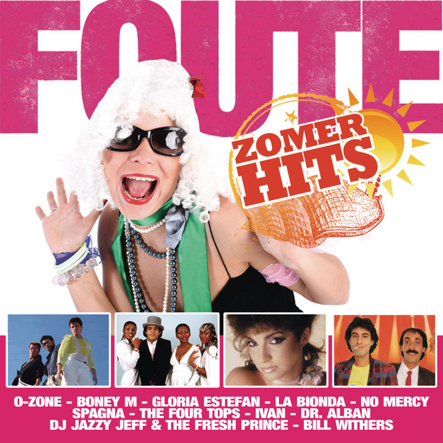 "Funkin' for Jamaica - 1991 7"" Remix"