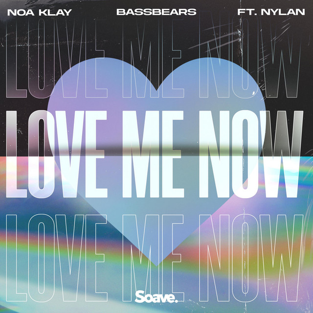 Love Me Now Image
