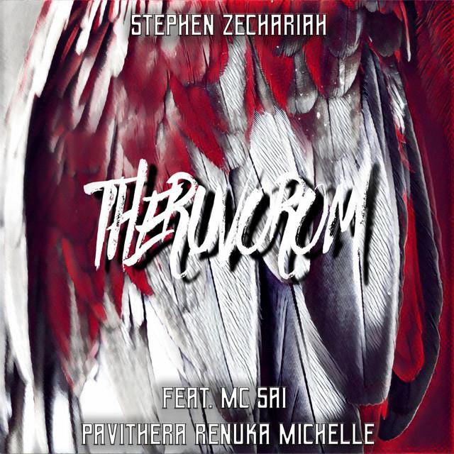 Theruvorom