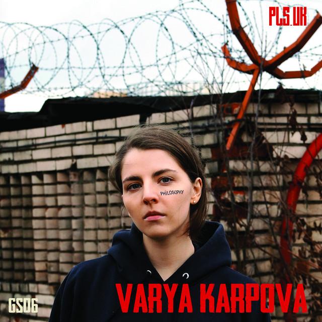 Varya Karpova