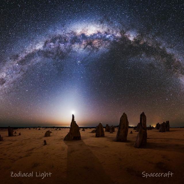 Zodiacal Light Image