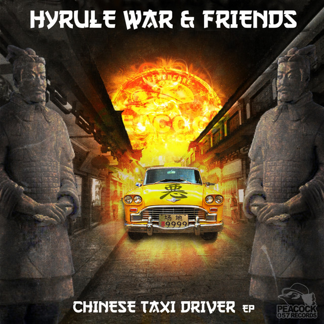 Trip to the Wild West - Hyrule War Remix