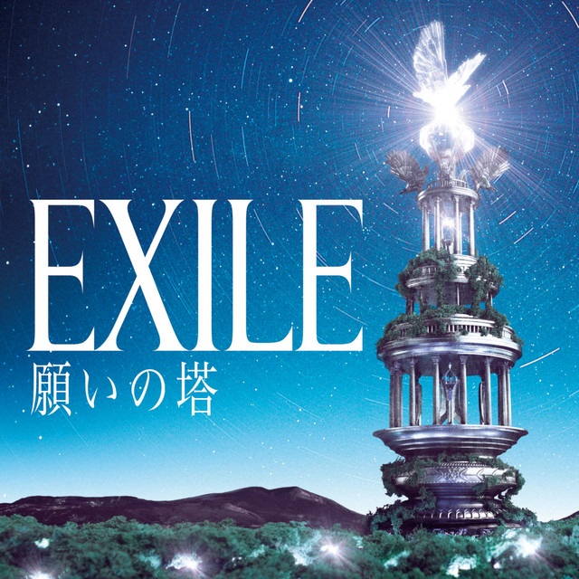 Orion - song by EXILE   Spotify