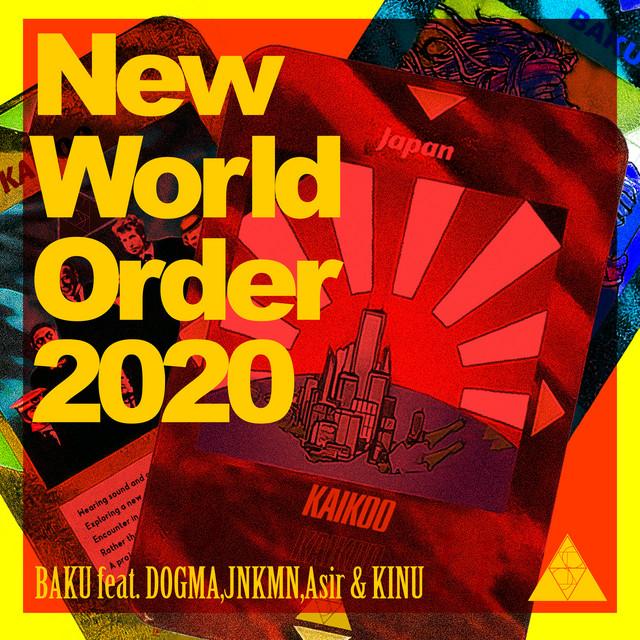 New World Order 2020 Image