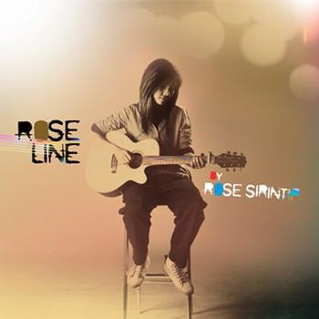 Rose Sirintip