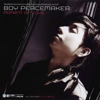Boy Peacemaker