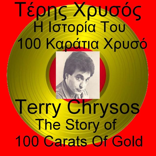 taka 100